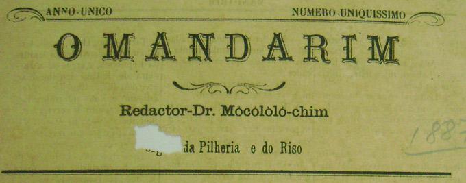 Publicação do clube Mandarim em Taubaté. Acervo DMPAH